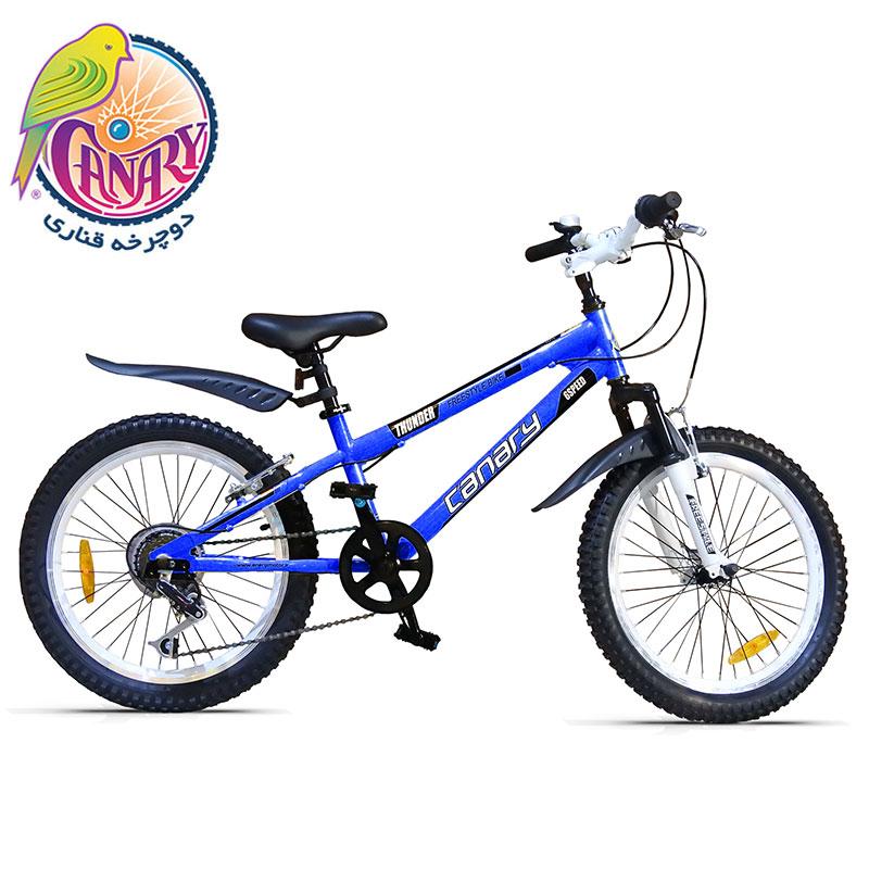 """دوچرخه قناری مدل Freestyle-Thunder 20"""" 2020"""