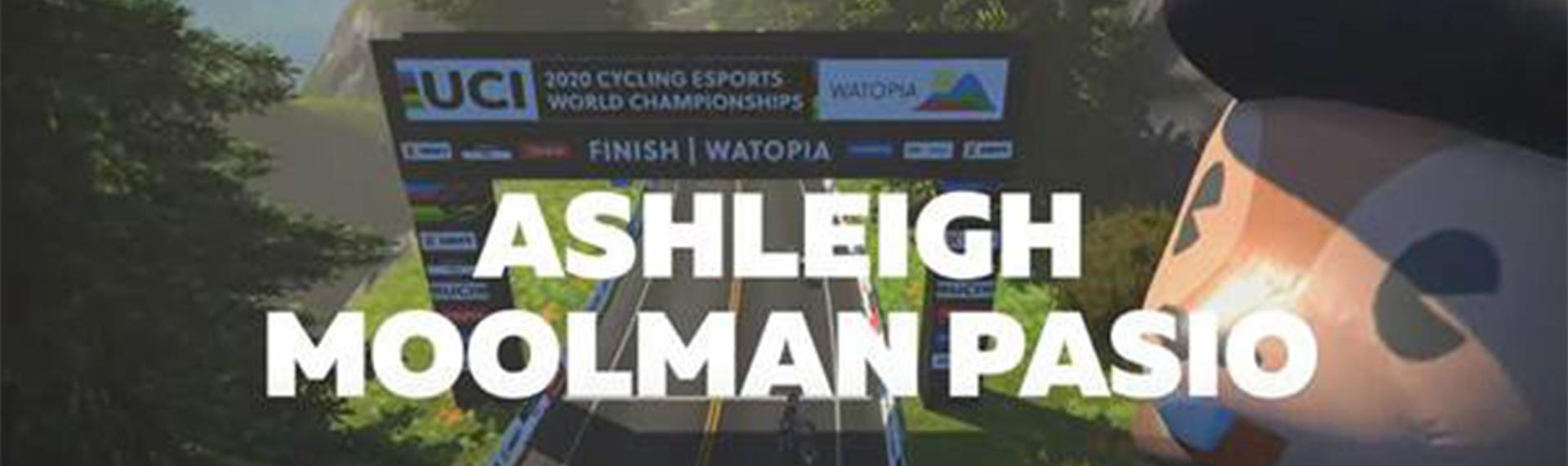 مسابقات قهرمانی اتحادیه جهانی دوچرخهسواری ای-اسپرتس
