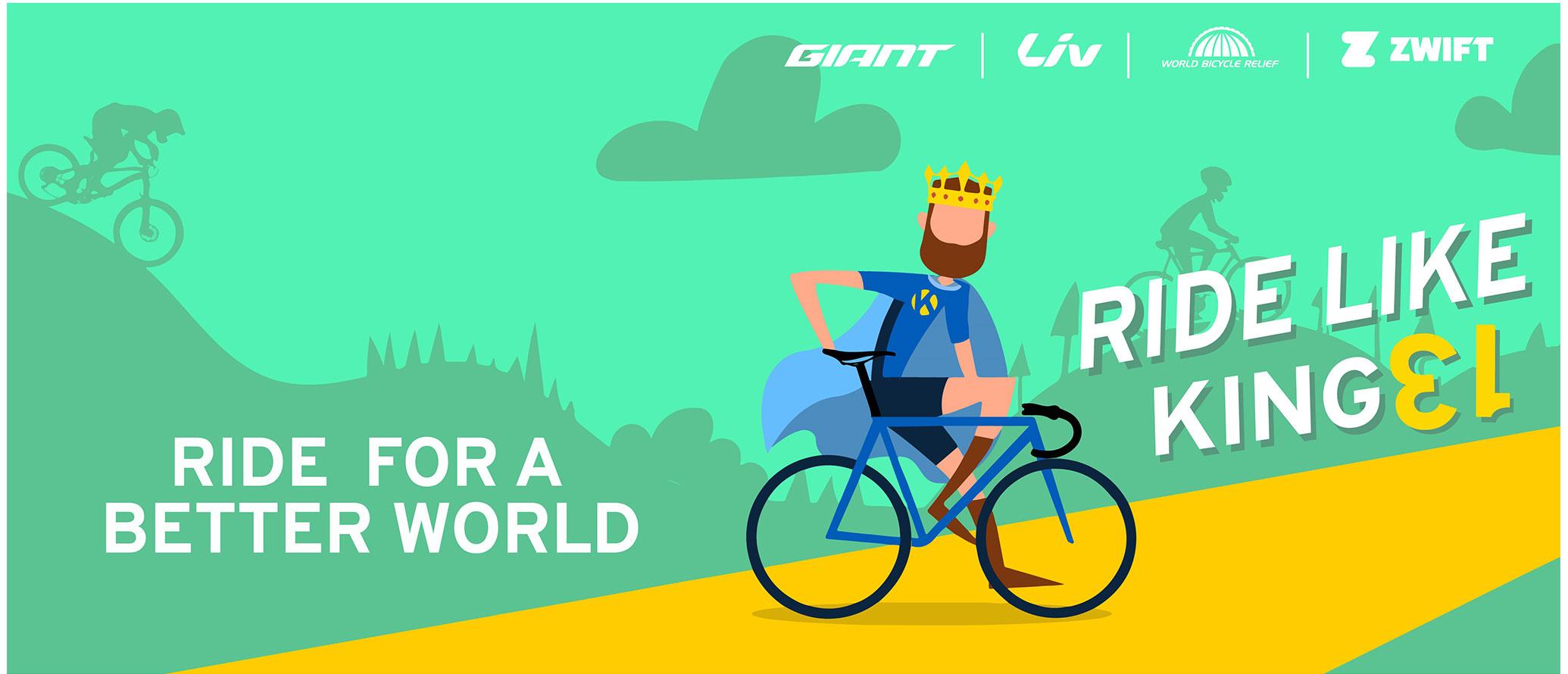 دوچرخه سواری همچون RLK13 – King
